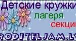 bannerfans_8200444