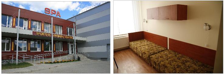 Игналинский спортивно – развлекательный центр