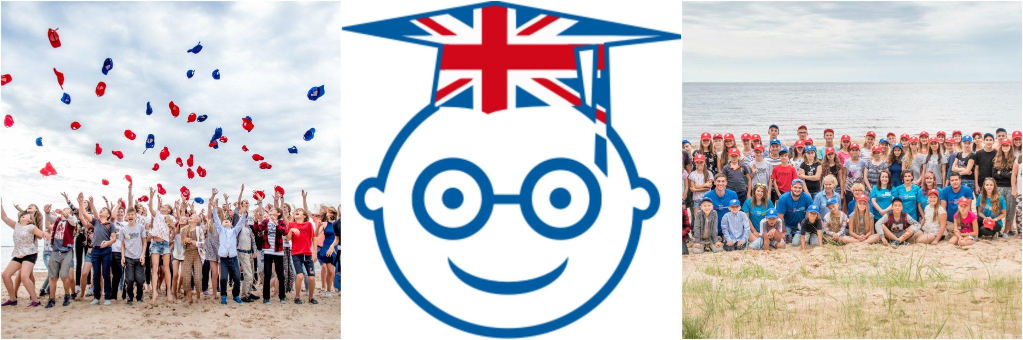 международный лагерь английского