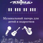 banner big 1 рус