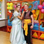 Пират и Принцесса