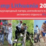 Angļu valodu bērnu vasaras nometnē Palangā, Lietuvā