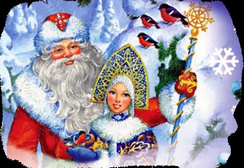 Дед Мороз и Снегурочка на дом в Риге, Юрмале, Даугавписе